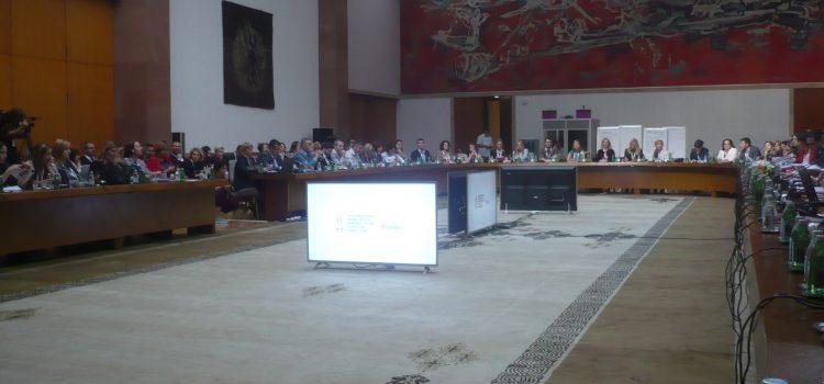 Strategija reforme javne uprave 2030. godine