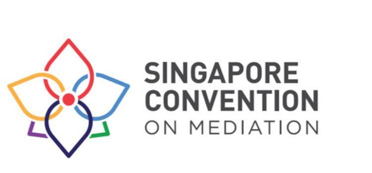SINGAPURSKA KONVENCIJA O MEDIJACIJI