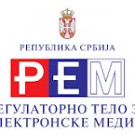 REM logo na cirilici naslovna