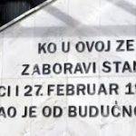 strpci pp