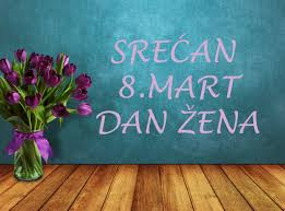 SREĆAN 8.MART DAN ŽENA